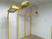 CCD97防爆LED马路灯100W/150W/200W
