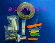 透析袋(截留分子量50000,压平宽度34mm,直径22mm)