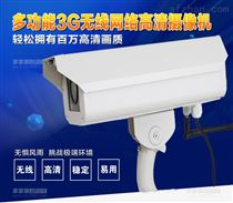 4G工業級監控攝像機 網絡高清攝像頭 3g4g野外紅外防水一體機