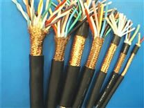 DJYVP2铜带计算机电缆2x2x1.5屏蔽电缆