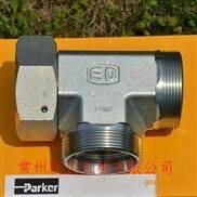 EL28LOMDCF-PARKER派克EO24°錐DIN標準三通接頭