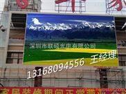 车站广场交通信息大屏幕制作-P4室内彩色LED显示屏批发价
