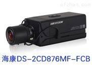 【折扣季】200W高清数字摄像机 兰州监控安装