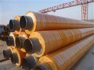 渭南厂家直埋式塑套钢保温管