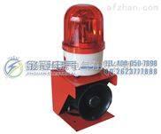 TGSG-110小型声光报警器