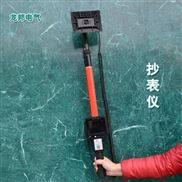 高质量彩色3米单头电工抄表仪 绝缘彩屏双摄像头