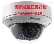 DS-2CD2755F-IS-海康威视H.265新款POE调焦ICR日夜型半球型网络摄像机