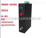 海康威视HDTVI高清视频光端机同轴视控海康威视一级代理安装调试施工