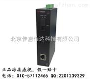 海康威视百兆光纤收发器百兆网络光端机海康一级代理批发安装调试批发