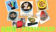 畅销JHS电缆JHS防水电缆价格特点及用途