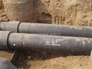小区热水改造直埋保温钢管