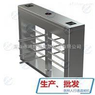 Half height switch manufacturer