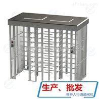 HSM-ZZ all gate manufacturer
