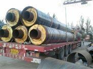 钢套钢型预制内滑动支架直埋保温管种类=实物报价