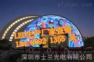 四川LED全彩显示屏,重庆LED大屏幕,贵州LED电子显示屏