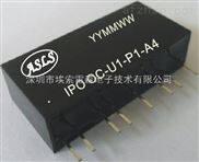 变频器专用信号隔离放大器、转换器-IPO系列