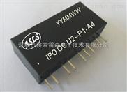 0-2.5V/0-5V/转0-20ma/4-20ma信号隔离放大器/变换器