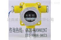 一氧化氮报警器价格