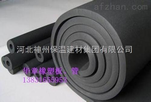 神州供应贵州橡塑保温板价格便宜//应用范围广