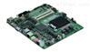 QM8300主板触摸一体机主板工控主板