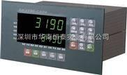 称重控制仪表XK3190-C606