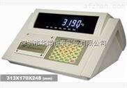 称重控制仪表XK3190-DS1