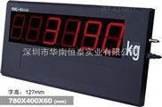 称重控制仪表XK3190—YHL5