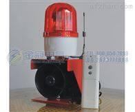 JGSG-W无线遥控声光报警器