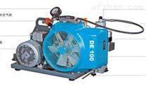 德尔格呼吸器充填泵德国进口