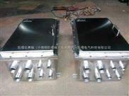 BJX-G不锈钢防爆接线箱制作