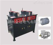 LM 双工位电机壳加热器