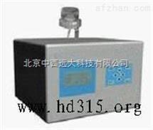 M394568中西S1供应 智能型铁含量分析仪 /铁含量测定仪 型号:ND-210库号:M394568
