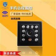 厂家直销 百万高清夜视功能 微型摄像机 无线摄像头
