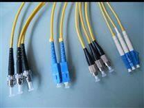 书宇单模单芯光纤跳线