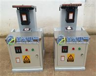 ZJ20K-4联轴器加热器