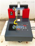 HA-6轴承加热器(功率:14KVA)