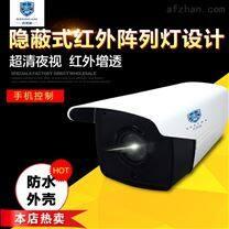 红外阵列夜视监控器高清720P室外防水安防摄像机网络探头