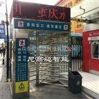 动车站单限门-梳状单向门-全封闭高转匝门