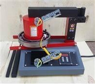 轴承数控加热器YZDC-1