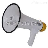 车载喊话器 便携式喊话器