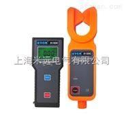 ETCR9100C-氧化锌避雷器测试仪ETCR9100C
