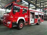 重汽豪沃8吨水罐消防车(免征)