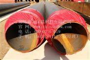 硬质聚氨酯发泡保温管价格/硬质聚氨酯发泡保温管厂家