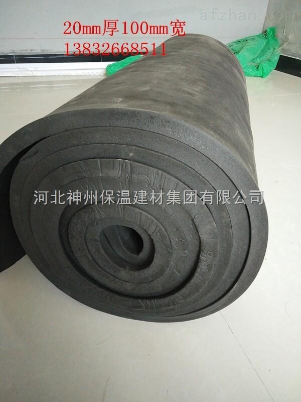 供应吸音橡塑海绵板