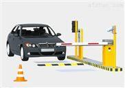 河南小区停车场智能管理系统-河南智能停车场系统报价