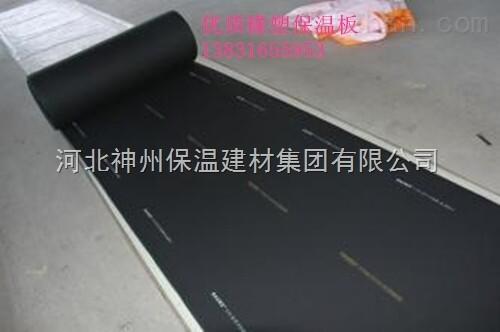 河北省大量销售B1级橡塑保温板