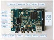 应用于电梯ip网络广播对讲模块带数字芯片
