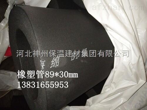 橡塑保温管壳报价,B1级阻燃橡塑管出厂价格