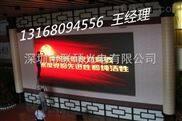 大型led显示屏生产厂家P4大屏幕亮度的控制