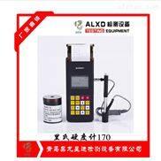 里氏硬度計 TH110便攜式金屬硬度儀